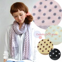 Pop JDM pattern that parallel the border pattern and polka dot pattern. Two kinds of polka dots show many faces by winding lights stalls ◆ コンビネーションドットレーヨン gauze scarf