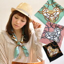 When look well; a heart pattern! The large size scarf which finished a gorgeous belt pattern by the design with a casual sense of fun. Is easy to add it willingly; is slightly a mat satin material with the luster. It is ◎ / square ◆ heart belt chain scar