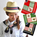 The large size scarf which I, please looked for secret heart in vivid Malin pattern, and was studded with senses of fun in ♪ stripe pattern & Ikari pattern. A mat satin material usable willingly. It is ◎ / square ◆ heart anchor Malin scarf to bag cha