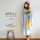 Denim shirt + short-length = cool. Enjoy up to tall, Petite, long-length in refreshing portrait silhouette! as the Cape coat style / Maxi / women's / spring dresses ◆ Zootie ( ズーティー ): アビーベーシックライトデニムマキシワン piece