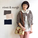 It is sweet をこの one piece if cool…. Cotton twill outer / haori / Lady's / snap button opening and shutting ◆ rivet and surge (rivet and serge) which has two faces with a removable race neckband: Pearl race color 2WAY military jacket