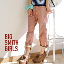 Put the gentle work of Oxford materials and colors: odd-length exquisite and silhouette with beautiful and style perfectly kimaru! Bottoms and plain /BSG-170 ◆ BIG SMITH GIRLS ( ビッグスミスガールズ ): フロージョンオックスクロップド pants