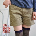Big pocket lining-side image of planter pants short-length cargo pants! / Straight / used style / stretch Womens work pants /BSG-237S ◆ BIG SMITH GIRLS ( ビッグスミスガールズ ): ストレッチプランター shorts