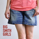 With that commitment and achievements from what's classic jeans brand. 13 Ounces of intergrated processing of short-length pants /BSG-100S / ベティースミス ◆ BIG SMITH GIRLS ( ビッグスミスガールズ ): ガールフレンドデニム shorts