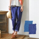 Beautiful leg pencil underwear very much up-and-coming by figure cover power & looking thinner effect! It is / jeans / パギンス ◆ light denim easy pencil underwear with the sarouel pants denim leggings underwear sense ♪ / pocket with waist rubber & t