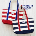 Tri color プレミアプリントスモールトート bag. Both men and women: Unisex canvas material / shawl / unisex / women's / men's /IMEX11-06-12 ◆ PARROTT CANVAS (Parrot tarp) SMALL TOTE BAG PREMIERE PRINT
