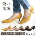 Matte faux leather well bright form cute ♪ simple play with feet full 6 cm heel color pumps / combination skin / women's women's shoe / ◆ Zootie ( ズーティー ): マカロンスムース leather pumps [toe]