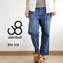 Is a real unique to Johnbull. Work items of the early 1990s made based on ankle length denim pants / jeans / 9 min-length /BUSH JEAN/WOMEN ◆ Johnbull ( jumble ): ライトオンスネップデニムブッシュ jeans the AP098]