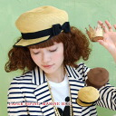 The casquette of the paper material which it was light and ate. The sweetness reserve えめの Lady's CAP/ straw hat style / straw hat style /Hat ◆ piping ribbon paper blade cap that ribbon and piping tighten the impression