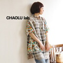 Plaid linen 100% natural materials friendly to produce. Dolman loose attention to detail, large chest pocket stand out! / Short sleeve / ladies ◆ CHAOLU lab (collab): ☆ in ☆ checklinendormanshatswan peace events