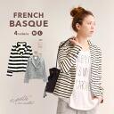I drape a バスクシャツ fresh ♪ checkered Blazer image made カジュアルボーダー design MIX design ライトアウター / women's / long sleeve cotton 100% ◆ Zootie ( ズーティー ): フレンチボーダーバスクテー jacket