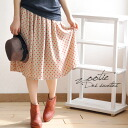 Dot skirt knee Lady smooth classy material on ♪ enjoying its free length adjustable, tall, even Petite's best MIDI-length! / knee-◆ Zootie ( SETI ): porcadotmattosatenmidi skirt