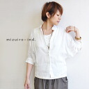 """Oozes understated """"special feeling"""" in a simple, sweet puff sleeve type Dolman sleeve women's shirt. Fluffy cotton 100% fabric / women / t-shirt / cotton / plain white/1 - 29,035 ◆ ☆ events during ☆ mizuiro-ind (India blue) gauze shirt"""