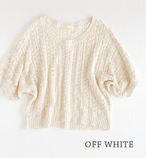 Knitting Pattern Notation : e-zakkamania stores Rakuten Global Market: Gentle pastel colors and delicat...