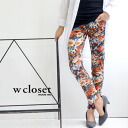Cara pants & pants! Stretchy fit slip legs slender Slim pants / closure / レギパン / パギンス / flower pattern / star pattern / pattern / animal polka ◆ w closet ( ダブルクローゼット ): ストレッチツイルスキニー pants