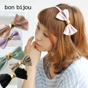 To pale Ribbon cool studs up ON. In the delicate slender type soft stretch the headband tightening feeling keen ◎ / hair accessories / カラースタッズカチューシャ /BB195 ◆ bon bijou ( ボンビジュー ): パステルカラースタッズリボンカチューシャ