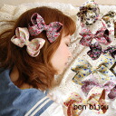 Flower FLAVOR pleasant spring ♪ nostalgia and gentle floral fabric as plump in volume and deflated-hair accessories! Hairpins / hair pinned /BB215 ◆ bon bijou ( ボンビジュー ): フレーバーフラワー Ribbon Barrette
