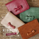 The card case that preparation ♪ mini-ribbon is lovely mature as for the seasonal by color color! It is completely equipped with the pocket with the window which is good to an invisible folio type of the inside, a pass holder! / two ton / combination col