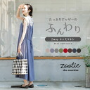 Drape boasts beautiful one-piece long enjoy the / オーバーキャミソール / sleeveless / maternity clothes and body cover / simple / plain / spring dress ◆ Zootie ( ズーティー ): ディールキャミワン piece [Maxi-length]