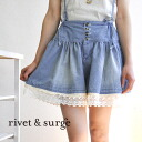 The light denim-like short pants which added to presence in the stylish detail including a change and gathers. 2WAY ◆ rivet and surge (rivet and serge) where the suspender is removable: Heme race button fried food chambray culottes underwear with the sus