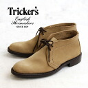 The upper high-quality suede leather; Ankle-length plant shoe shine curves and stitch a simple design without decorative. apartment department another note ladies shoes / import / spring boots ◆ Tricker's ( triccars ) ガウチョスエードチャッカ boots