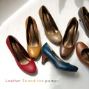 Super プチプライス of colors recommended! Shiny fake leather is more classy. women required a simple full 6 cm heel basic pumps / combination skin / women's women's shoe ◆ グロスレザー pumps [toe]