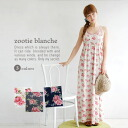 A delicate cross-shoulder strap large floral print Maxi dresses. Leg length, delicate, fluttering piece / General / spring dress come true feminine ◆ Zootie blanche ( ズーティーブランシェ ): アリアローズマキシ-length tank pieces