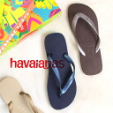 "A feeling of hold of the tong that a metallic tong Ver. light weight X superior cushion-related X of the great constant seller model ""top"" is flexible. / beach sandal / tong sandals / B sun /fs3gm ◆ Havaianas (Hawaiian announcers) TOP METALLIC"