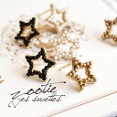 Star-shaped Stud Earrings formed little beads side by side. In the shiny elegant and simple design is easy to take in code feel free to. / イヤーアクセサリー / earrings ◆ Zootie ( ズーティー ): スターシェイプビーズ line piercing