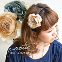 The hair accessories with a big flower corsage made realistically delicately. ♪ / second party / banquet / invite / headdress / hair ornament / hair arrangement /fs3gm ◆ Zootie (zoo tea) recommended in the party scenes such as wedding ceremonies: Art flo