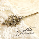 Diamond motif with soft curves. Hair in the race second to none, delicate and elegant accessories. Antique gold texture and color in. I cannot see in this プチプライス! / Hair band / アメピン ◆ Zootie ( ズーティー ): アンティークメタルレースヘアピン [Lambeth]
