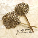 I look at feel of a material, the color of the antique gold…This affordable price does not show it possibly! Hair accessories / hairpin / candy pin /fs3gm ◆ Zootie (zoo tea) with the delicate, refined motif which does not lose for a race either: Antique