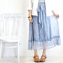 Motion light show small floral chiffon Maxi-length skirt. V-neck and トップスイン also smartly kimaru! as a bare top piece ◎ / spring dress ◆ Zootie ( ズーティー ): シャイニーフラワーシフォン waist Ribbon 2-WAY Maxi skirt