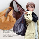 Looks like simple large BAG of features! Out of pocket is, of course, unusual balloon bag with pockets! in the fabric of a soft in the diaper bag recommended! / shoulder put leather / synthetic leather bag ◆ クラシックバルーントート bag
