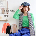 Simple long sleeves light knit pullover / horizontal stripes / plain fabric / Lady's / summer knit ◆ Zootie (zoo tea) which was particular about the natural fiber of 100% of tops ♪ cotton of adult who was always worn comfortably: ☆Sale ☆ ordinary cotton