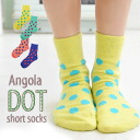 Soft brushed feel Angola mixed material is cheek. warm lump, it looks friendly ♪ cute colors and exquisite polka dot size boasts crusx / dot pattern and crew-length / footwear / ladies / women's socks ◆ みずたま アンゴラニット short socks