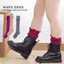 On the line such as the color race long such as the frill wear; a mouth is Dolly! Footwear / foot wear / Lady's / woman socks ◆ lapel メロウレースラインハイソックス which is pretty even if I make くしゅくしゅっと shortstop socks even if I wear it without turning it down