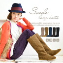 The long length boots of adult who wants to wear it in moist real leather suede cloth simply because it is simple. Appearance はぺたんこ boots, the ◎ / crepe sole / opera pump ◆ in heel suede long boots that the style up comes true in a 5cm insole in secret