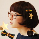 Even adults want to learn! Small Ribbon with tiny stars like the hairpin type clip. To present recommended mini hair ties 2 pieces set / hair guard /PM012 / Ribon ◆ bon bijou POM ( ボンビジューポム ): metal star clips with Ribbon