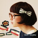 The hair accessories SET of the stripe pattern ribbon hairpin & crown type badge which is good to summer traditional fashion-style like bonbijou! /BB222 ◆ bon bijou (Bonbi Jewish race): Stripe ribbon clip & crown broach set