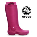 Also carried in a lightweight rain boots cross light materials and easy-to-use. Became a circumference of rib specification waterproof & thermal insulation effect: / ladies / boots / ranches / ladies / women's shoes and rain gear / spring boots ◆ cro