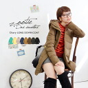 The real long down coat which is worn casually of 80% of down. I play an active part in the water-repellent processing on rain and a snowy day! Food zip up Lady's coat outer long coat protection against the cold warm mail order Rakuten ◆ Zootie (zoo tea)