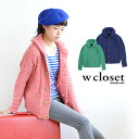 With elbow patches for Cowichan style loosely woven, knit coat. Is not a colorful five-color deployment! And long-sleeved clothing and plain / knitwear ◆ w closet ( ダブルクローゼット ): ケーブルスラブニットショール color Cardigan