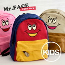 Child / character / excursion / attending school ◆ Mr.FACE cotton rucksack [kids] of smile embroidery ♪ child use colorful bag / youth /Kids/ kids / unisex / boy / woman smiling unintentionally of the canvas material which I eat it, and is soft