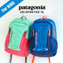 Safe children's rucksack with reflector and name label. Water repellent was tough Oxford nylon material / boys / girls / unisex / 12-liter ポコデイ Pack, kids beg ◆ patagonia ( Patagonia ) POCO 12 l tanks KIDS DAYPACK