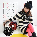 Adult polka dot painted on rough dot pattern ring scarf. Without hesitation and imbued with excellent presence, round and round boobs and also a plus fall-winter of code wrapped around the ◎ / polka dot pattern and neck warmer / loop scarf and winter acc