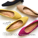 Tongari Boucle knit style like want furry BOA material トゥパンプス. Of thick 3 cm with low heel walkable! And women's shoes and women's shoes ◆ Zootie ( ズーティー ): fluffy pumps the pointy toe.