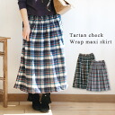 A maxiskirt length long skirt of the checked pattern that the front wound it up and prepared in fake wrap skirt ♪ wool blend material of two pieces of care of length that he/she prepared in a skirt style! / Lady's / back aboriginality / waist rubber ◆ is
