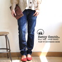 Vintage processing a real sophistication. Beautifully orchestrated as skinny pants boy friend because casual denim pants/g bread /BAW1021 ◆ Betty Smith Betty ( Smith ): セレブリティーワーク 10.5 oz タイトフィットボーイズ pants