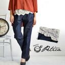 Big scalloped lace colors around the waist, classy ライトデニム material 9-minute-length tapered pants / jeans/g bread / jeans / 9 min-length cropped pants and women ◆ Petica ( pechka ): ウエストレーステーパードテンセル denim pants